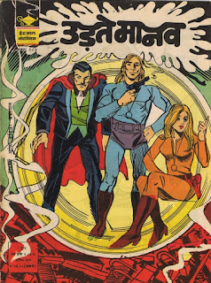 उड़ते मानव - Indrajaal Comics No.187