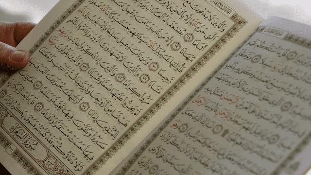 Ayat-ayat Al-Quran tentang Tugas Nabi Muhammad-Rasulullah saw.