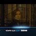 """Η Cosmote TV παρουσιάζει την ταινία """" Εκείνη - Elle """""""