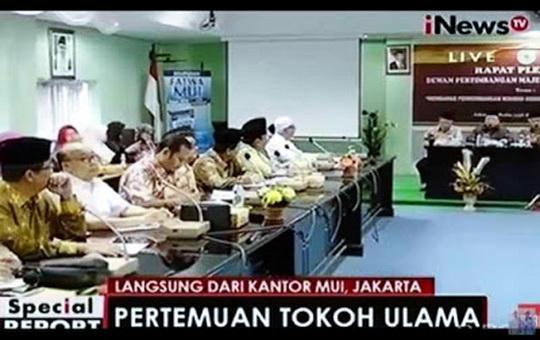 Alhamdulillah, Setelah Bertemu Presiden Jokowi, Keputusan Para Ulama 'Ahok Tetap Jadi Tersangka'