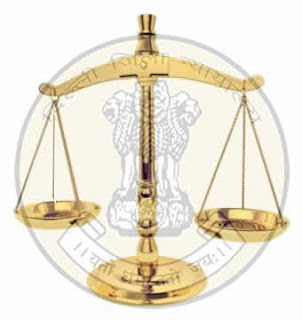 Nagapattinam District Court Xerox Operator Question Paper & Syllabus 2018 Tamil
