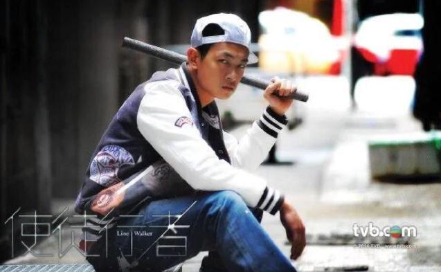 Line Walker TVB Oscar Leung