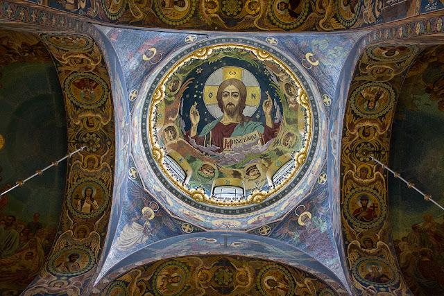 Центральный купол  храма Спас на Крови