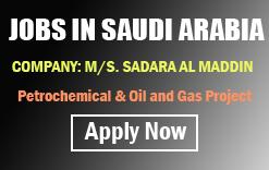 Sadara | Job Vacancies
