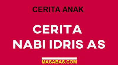 CERITA ANAK - KISAH NABI IBRAHIM AS DAN MUKJIZAT ALLAH