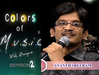 Lyricist Anantha Sriram in Colors of Music-2 with Swapna