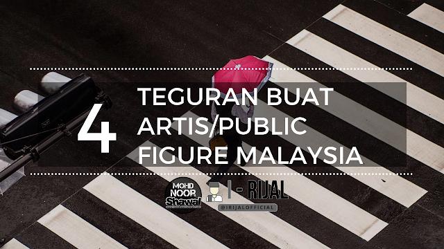 4 Teguran buat Artis/Public Figure di Malaysia