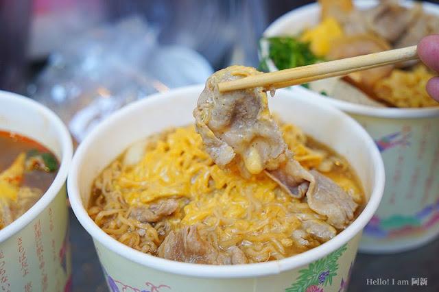 5 - 一中美食有什麼好吃的?30間一中街美食商圈懶人包2019.9更新