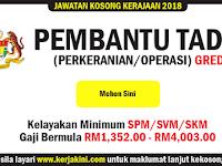 Jawatan Kosong Kerajaan 2018 Pembantu Tadbir (Perkeranian/Operasi) Gred N19 - Gaji RM1,352.00 - RM4,003.00