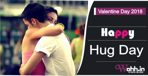Sixth-Day-of-Valentine-Hug-Day