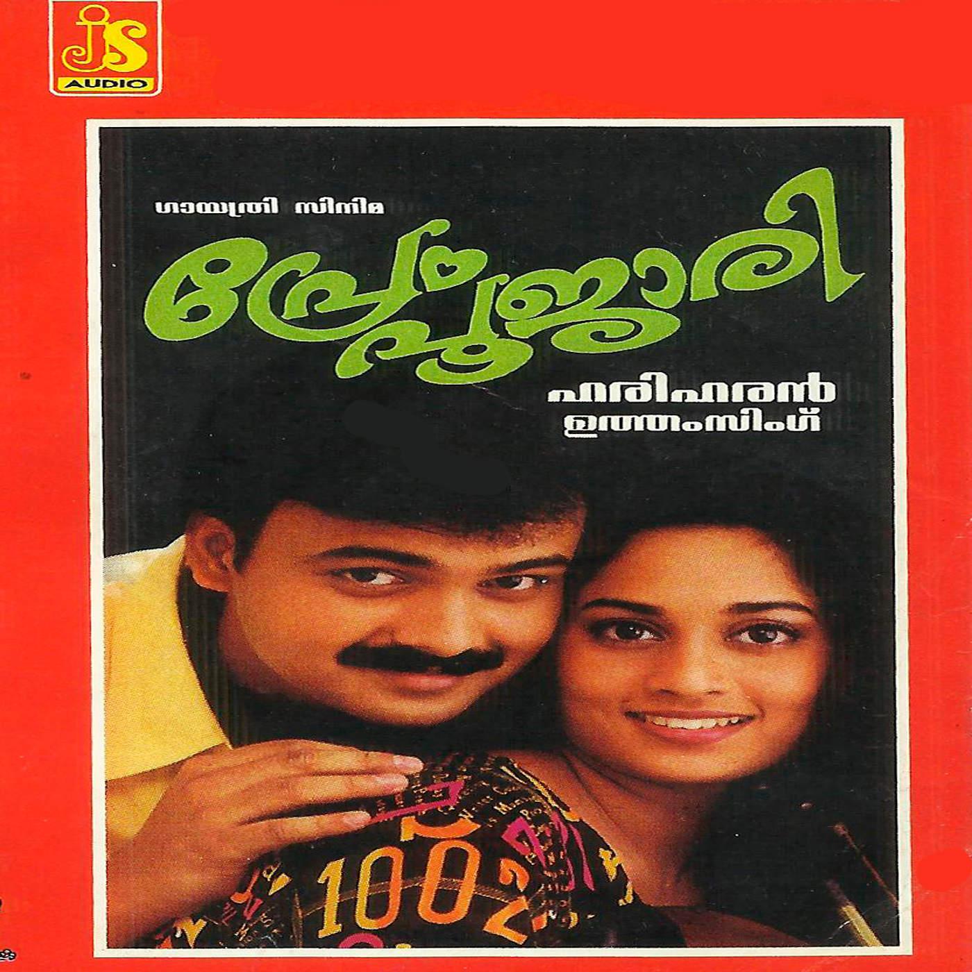 Poojari kannada movie songs mp3.