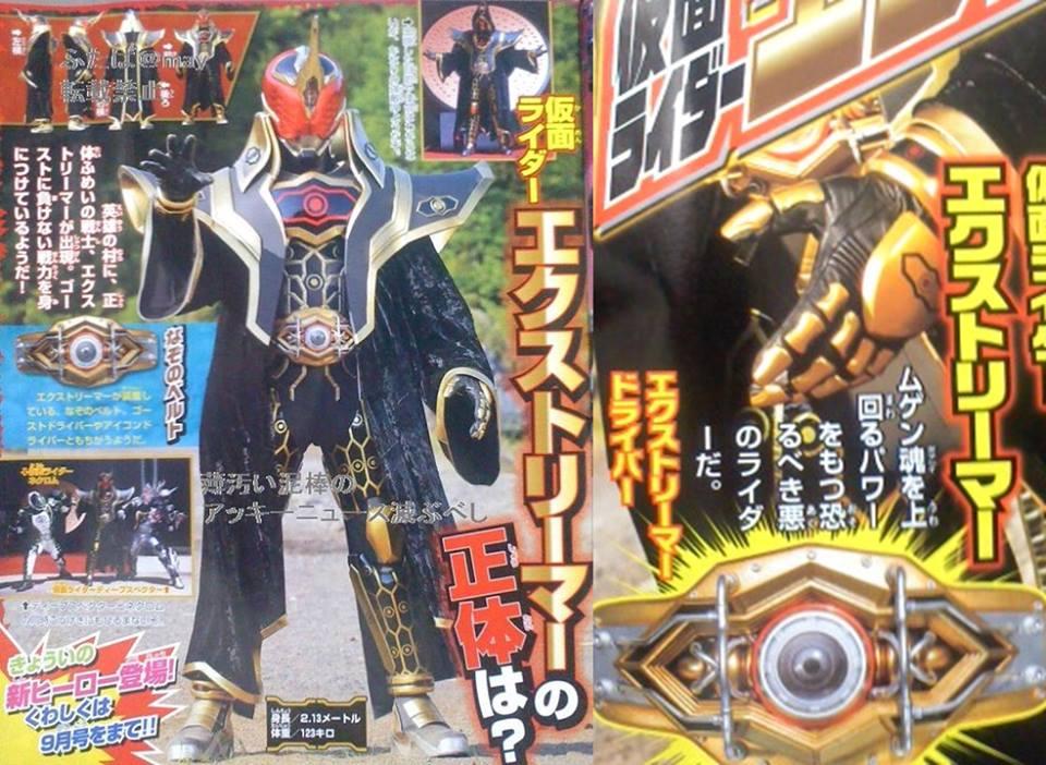 Kamen Rider Necrom: Introducing Kamen Rider Xtremer