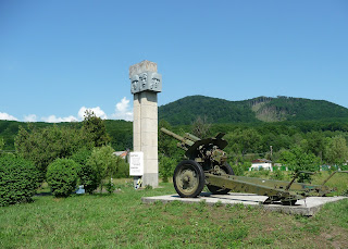 Перечин. Військовий меморіал