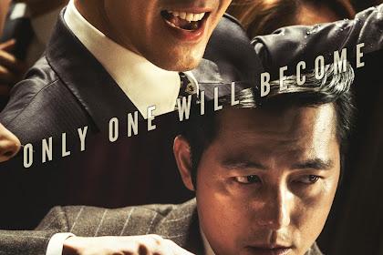 The King / 더킹 (2017) - Korean Movie