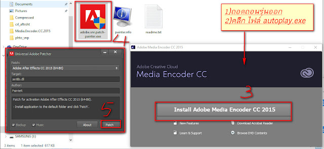Adobe Media Encoder CC 2018 v12 0 1 64  x64    Crack [CracksNow]