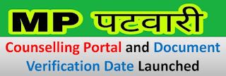MP Patwari Counselling Portal and Document Verification Date Launched (revenue.mponline.gov.in)