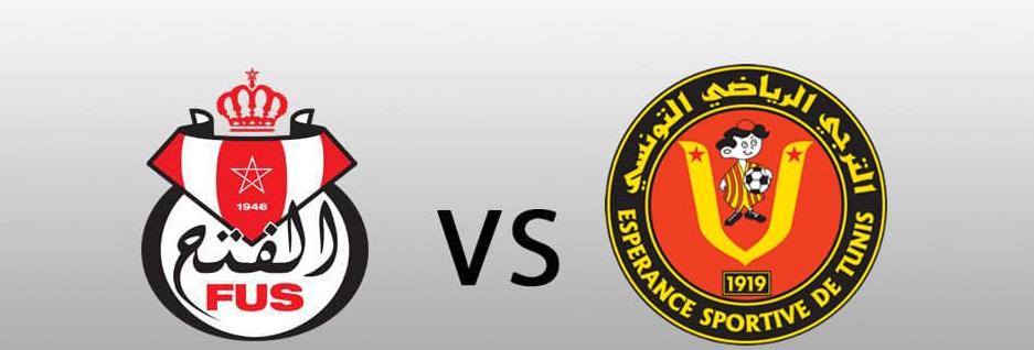 نتيجة مباراة الفتح المغربى والترجى التونسى اليوم الخميس 3-8-2017
