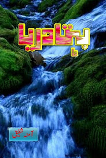 Behta Darya Novel By Amna Shafiq