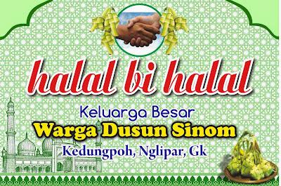 Desain Baliho Halal Bi Halal 2 File Cdr Djago Desain