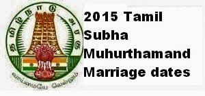 All About Tamilnadu Important Wedding Dates 2015 Tamil