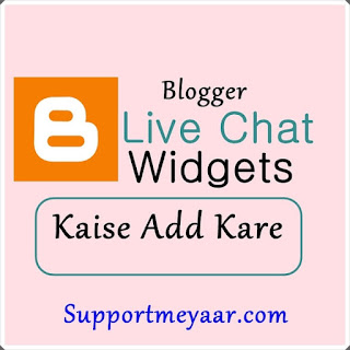 Blogger Blog Par Live Chat Widget Kaise Add kare