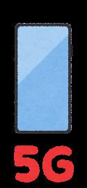 移動通信システムのイラストマーク(5G)