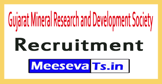 Gujarat Mineral Research and Development Society GMRDS Recruitment