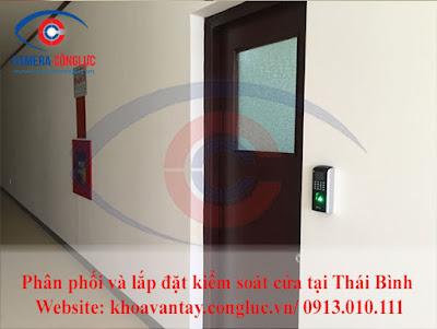 Hệ thống kiểm soát cửa được lắp đặt cho cửa đơn.