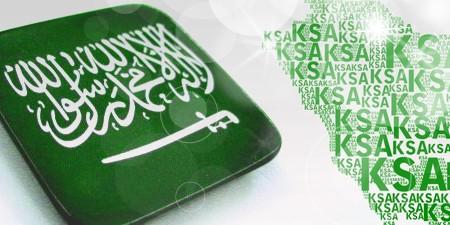 صور واتساب اليوم الوطني السعودي