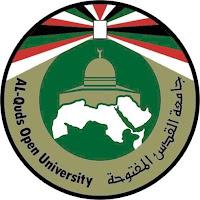 جامعات فلسطين : جامعة القدس المفتوحة. AL- Quds Open University