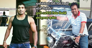 Son, friend and Mahesh down body builder at supermarket car park and engages in attack!