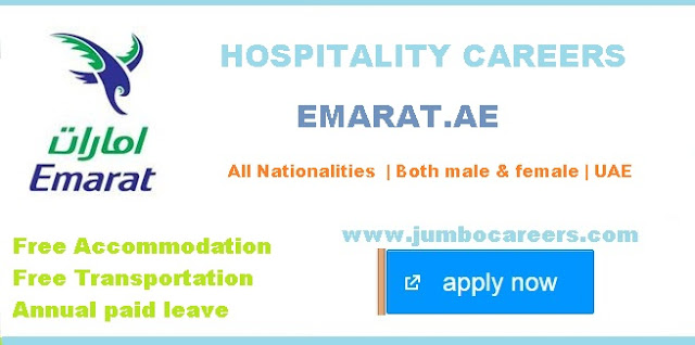 Emarat careers Salary.