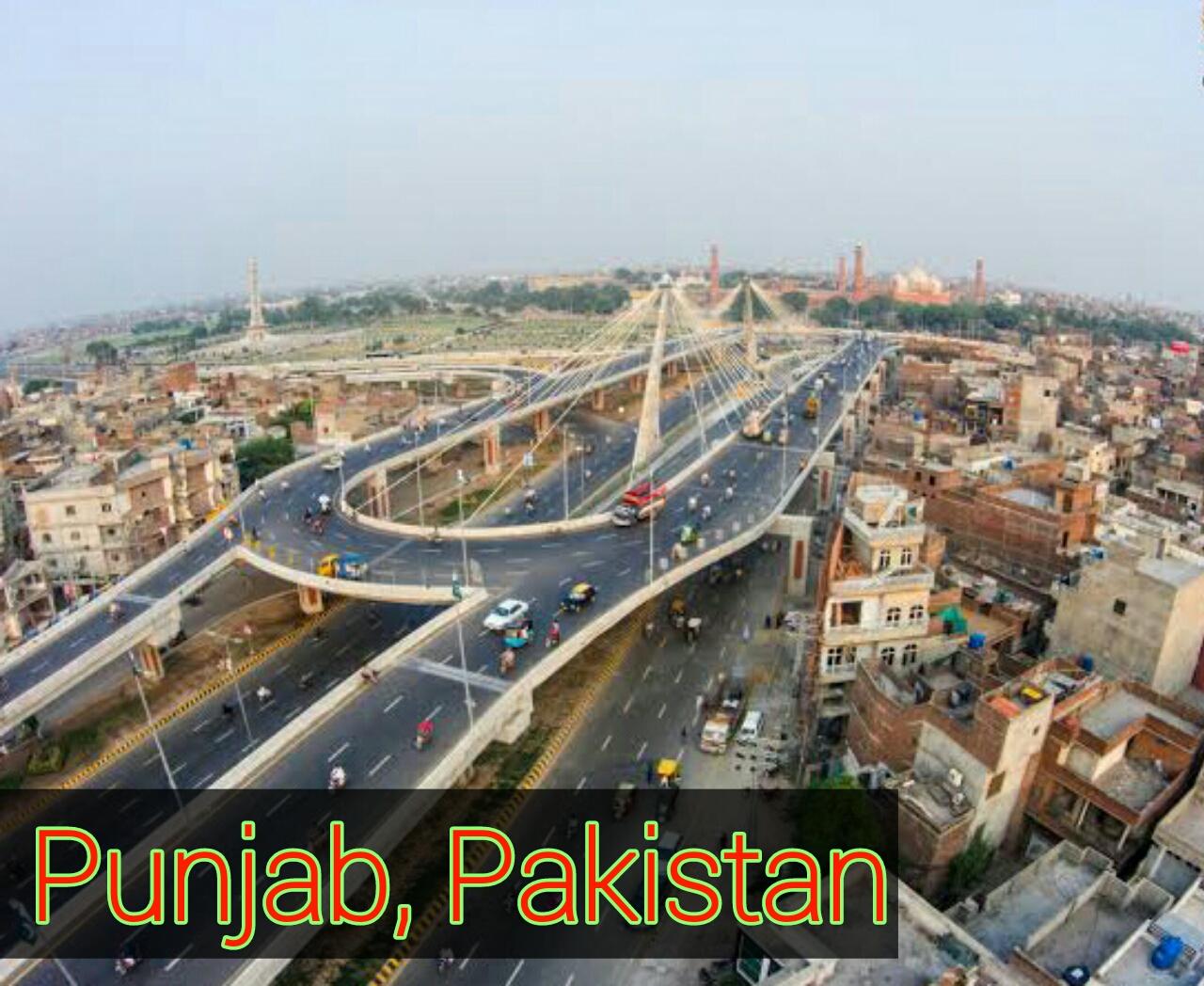 Punjab Province of Pakistan with Full Information | Pakistan Travels