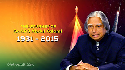 Abdul Kalam Biography in Hindi Language with Quotes