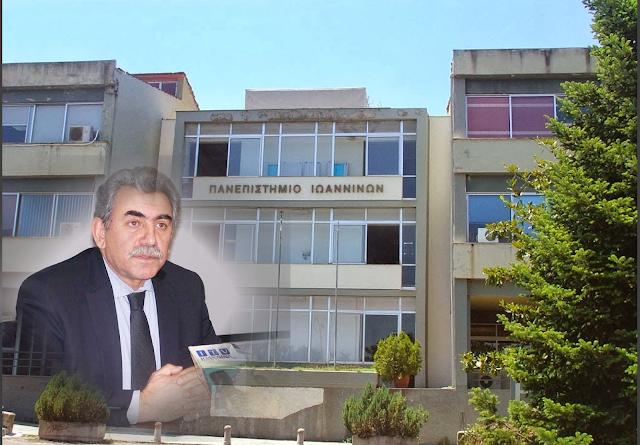 ΠΑΝΕΠΙΣΤΗΜΙΟ ΙΩΑΝΝΙΝΩΝ-Νέος πρύτανης ο Τρ.Αμπάνης