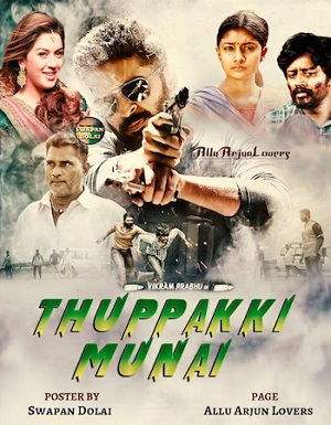 Thuppaki Munai 2019 Hindi Dubbed 300MB HDRip 480p