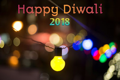Best-Happy-Diwali-2018-Wishes
