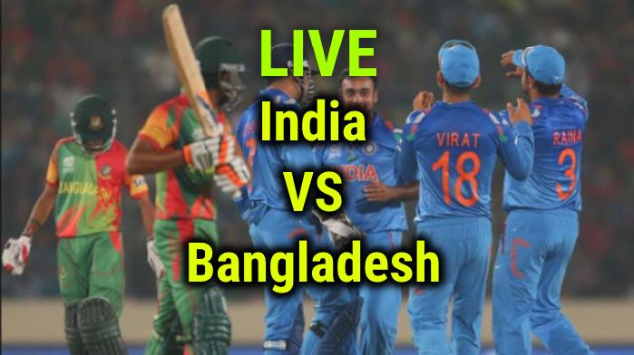 india vs bangladesh live cricket match today
