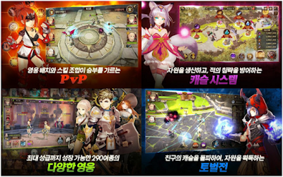 God Guardian of Destiny (KR) MOD God Mode Unlimited Coin Money Apk Android Full Features Terbaru Free Download