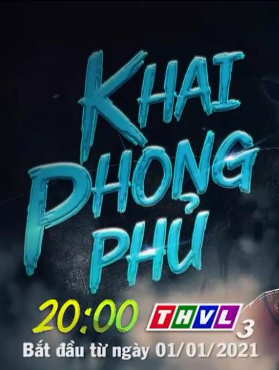 Khai Phong Phủ
