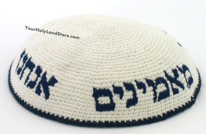 Judaica And Jewish Gifts Kippah Hats