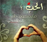 WhatsApp Video mp4 حالة وتساب المحبة نعمة والاطمئنان