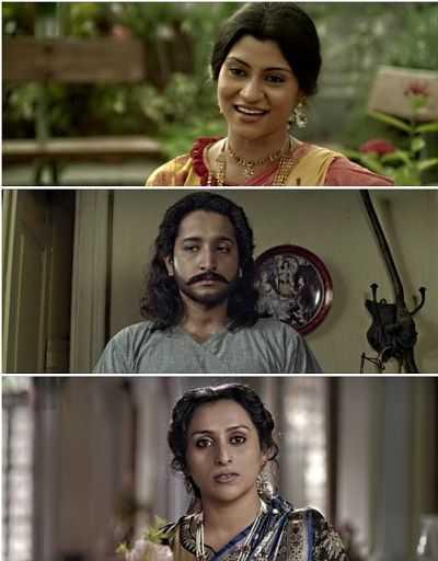Kadambari (2015) Bengali Movie Download