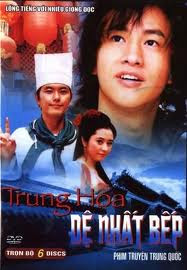 Xem Phim Trung Hoa Đệ Nhất Bếp 2005