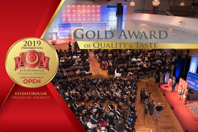 Δυο εστιατόρια στο Πόρτο Χέλι διακρίθηκαν με βραβεία στα Gold Award of Quality & Taste 2019