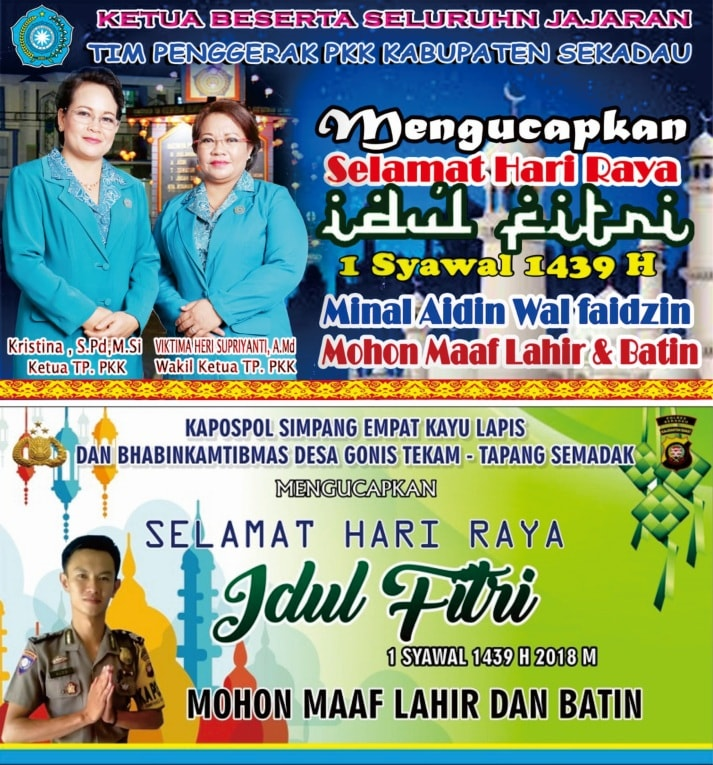 Banner ucapan Lebaran Hari Raya Idul Fitri 1439 H Tahun 2018