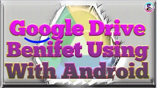 Google Drive Benefit Using With Android