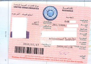 Sample of Residence Visa Stamping in UAE