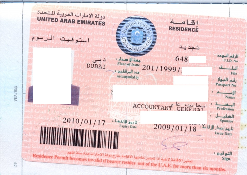 What is visa stamping