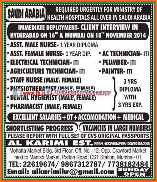 REQUIRED URGENT JOB VACANCIES FOR MOH HOSPITALS ALL OVER ...